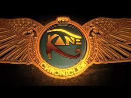 File:Kane.jpg