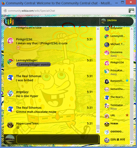 File:PrntScr Spongebob Squarepants Chat Skin.png