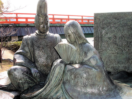 File:DSC21831, Uji Chapters Monuments, Uji City, Japan.jpg