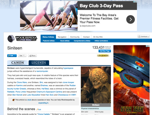File:Programmatic Ad Example.png