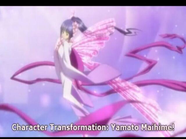 File:Yamatomaihime.jpg