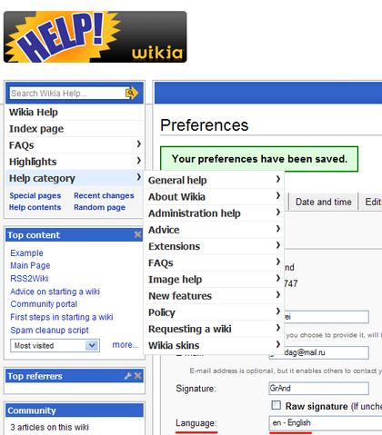 File:Wikihelp menu eng.png