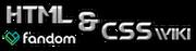 HTML & CSS Wiki Wordmark