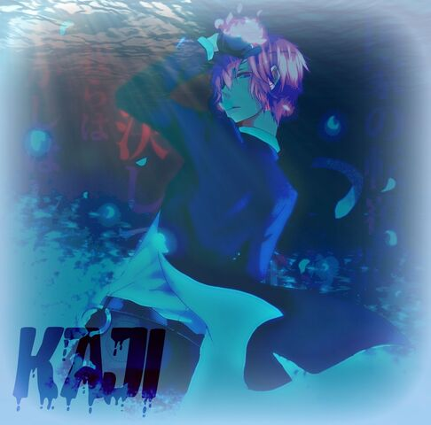 File:Kaji.jpg