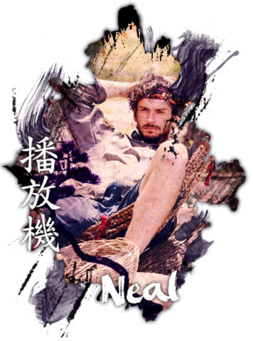 File:Neal11.png
