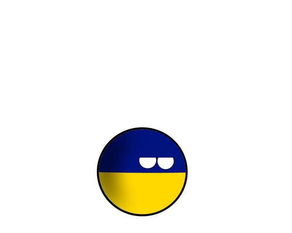 File:Скучна!.png