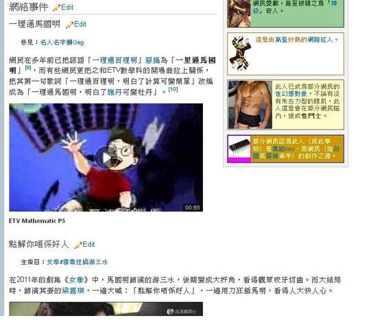 File:Videoalignmentold.jpg