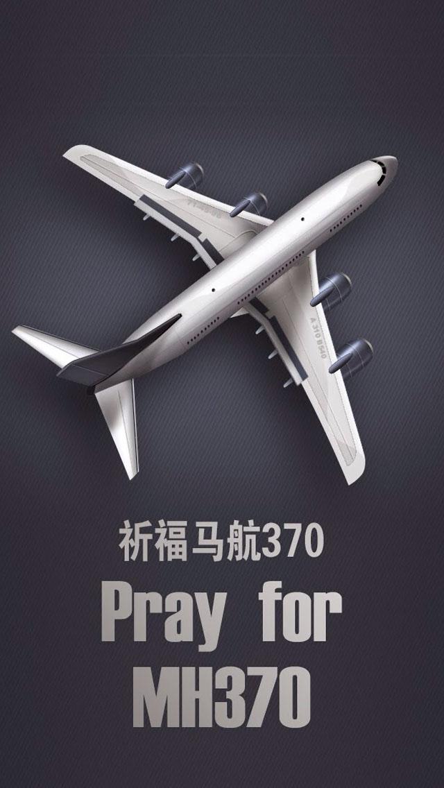 Pray-For-MH370