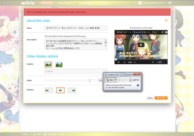 File:Kinmosapv error.png