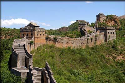 File:China wall.jpg