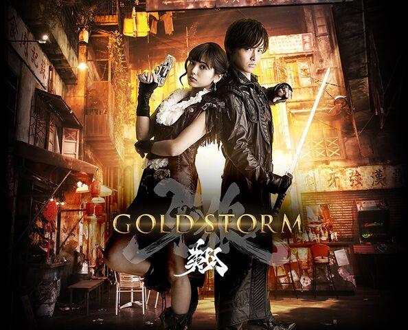 File:Garo Gold Storm.jpg