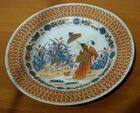 Porcelaine chinoise Guimet 291106