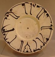 Plate Buwayhid.JPG