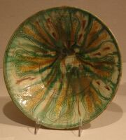Bowl Iran sabz
