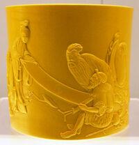 Qing-YellowGlazedBrushHolderJingdezhenWare-ShanghaiMuseum-May27-08.jpg