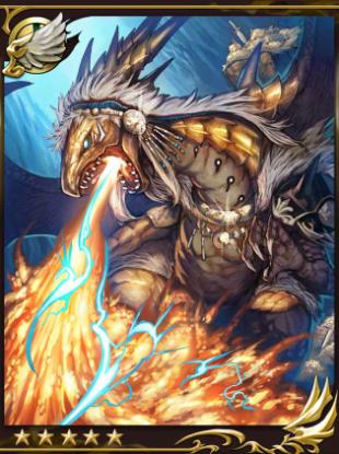 File:Goldorado Dragon.jpg