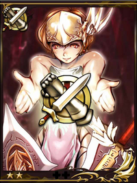 Swordbreak goddess