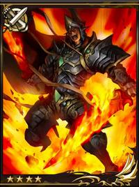 Eruption knight