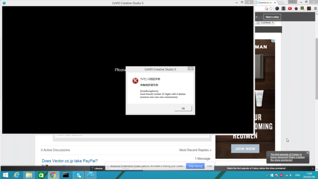 File:Desctop screenshot2.png
