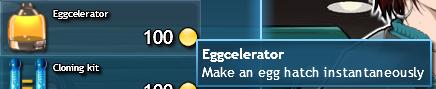 File:Eggcelerator.png