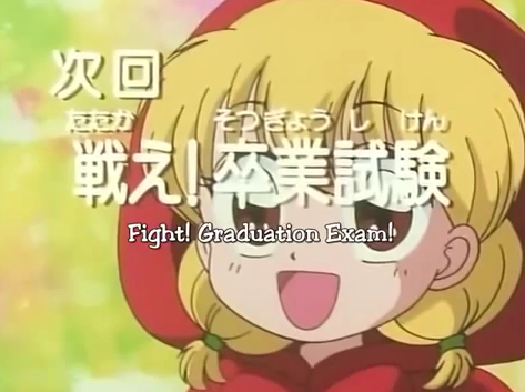 File:Titlecard 23.png