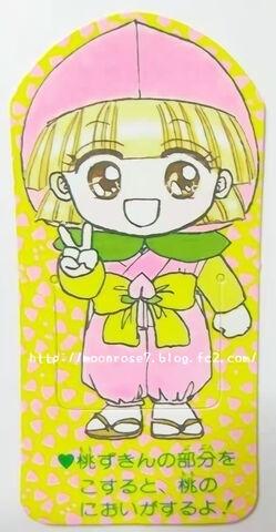 File:Ao1164woWgO1uj01ngo3 1280.jpg