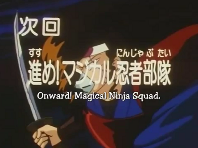 File:Titlecard 46.png