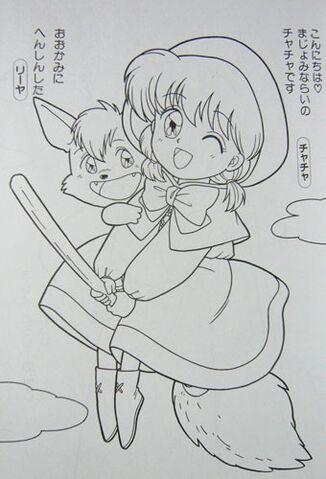 File:N04777.jpg