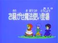 Thumbnail for version as of 23:21, May 11, 2015