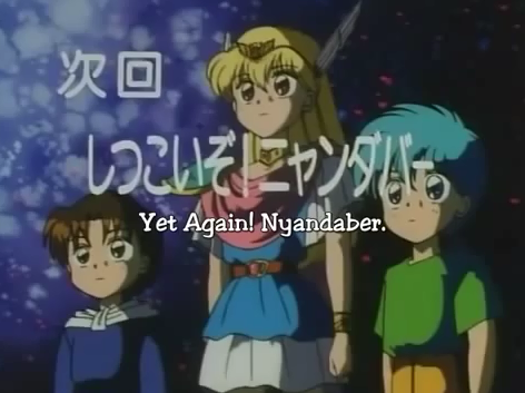 File:Titlecard 35.png