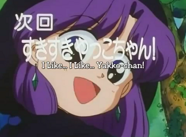 File:Titlecard 60.png
