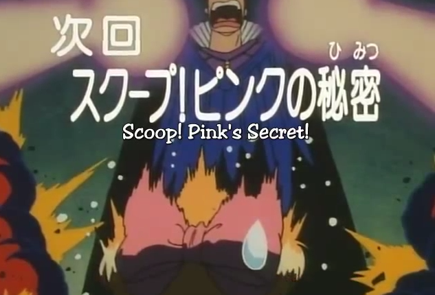 File:Titlecard 62.png