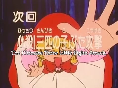 File:Titlecard 4.png