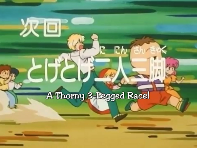 File:Titlecard 63.png