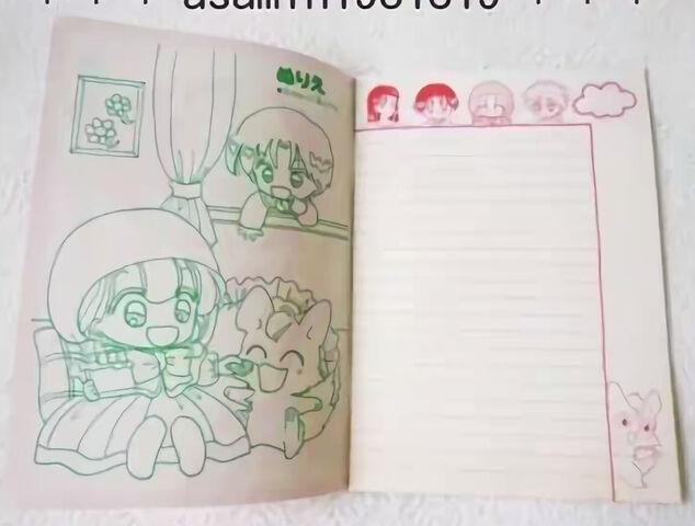 File:Ao0zc666FQ11uj01ngo4 1280 crop.jpg
