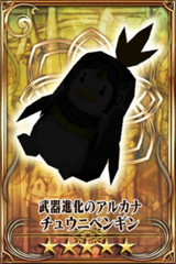 CHUNI Penguin