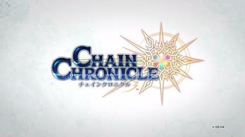 Chain Chronicle Part 3 Teaser