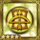 Archer Enhancer IV Icon