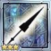 Duel Lance Icon