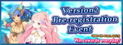 Version 2 Pre-registration