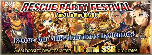 Rescue Party Festival