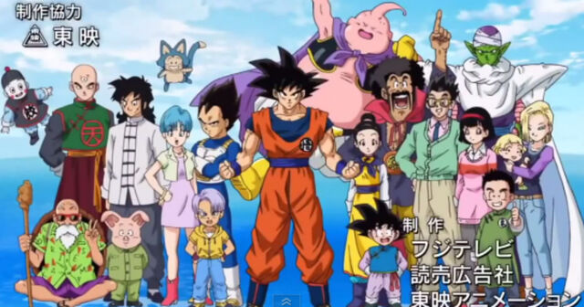 File:5-dragon-ball-super-intro.w1200.h630.jpg