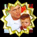 File:Badge-750-7.png