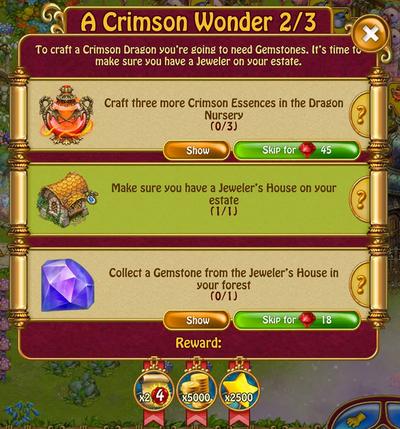 Crimson 2 of 3