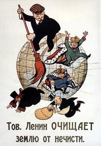 File:Revolutions of 1917 to 1923.jpg