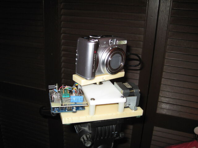 File:Rotator1.JPG