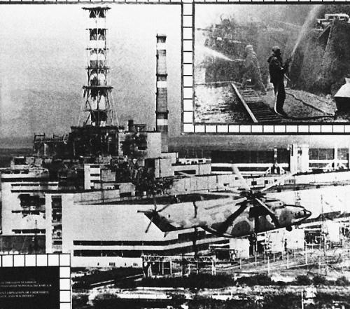 File:Chernobyl-500-17.jpg