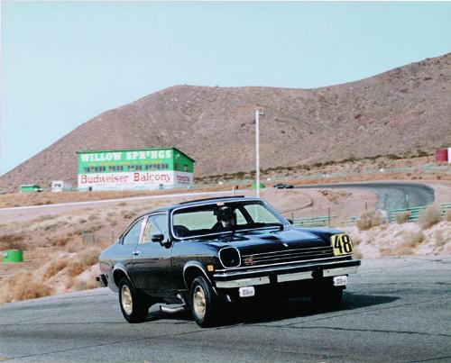 File:76 Cosworth Vega Hemmings Muscle Machines Nov 2007.jpg