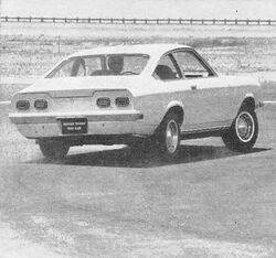1971 Vega Coupe