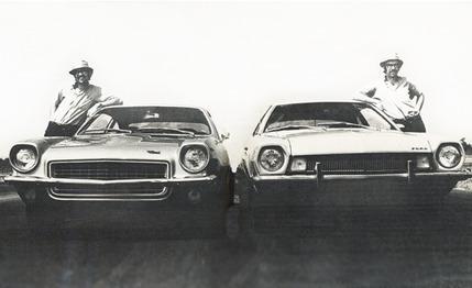 File:Chevrolet-vega-vs-ford-pinto-photo.jpg